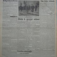 Cuvantul, ziar legionar, 3 Apr. 1933, Perpessicius, Racoveanu, Afac. Skoda
