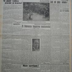 Cuvantul , ziar legionar , 8 Aprilie 1933 , art. Mihail Sebastian , Nae Ionescu