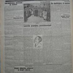 Cuvantul, ziar legionar, 12 Aprilie 1933, N. Zaharia, Racoveanu, Calugaru