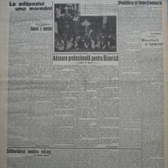 Cuvantul, ziar legionar, 5 Apr. 1933, M. Sebastian, Racoveanu, Afac. Skoda