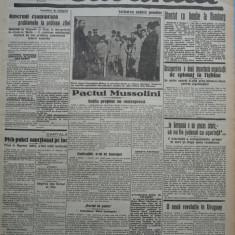 Cuvantul, ziar legionar, 4 Aprilie 1933, editie speciala ; Afacerea Skoda