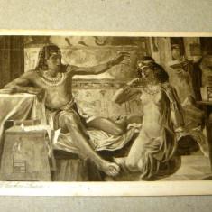 Arta - nud - Croatia - vedere veche - 2+1 gratis - RBK14668 - Carte postala tematica, Circulata, Printata