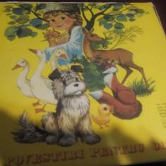 DISC VINIL POVESTIRI PENTRU COPII - Muzica pentru copii