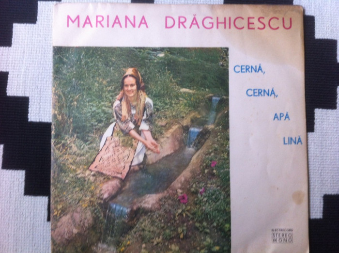 mariana draghicescu cerna cerna apa lina disc vinyl lp muzica populara banat