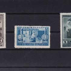 ROMANIA 1934, LP 106, MUNCA ROMANEASCA, MNH, LOT 1 RO - Timbre Romania, Nestampilat
