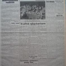 Cuvantul, ziar legionar, 23 Apr. 1933, artic. Nae Ionescu, Racoveanu