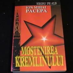 MOSTENIREA KREMLINULUI-I.M. PACEPA-SERIA NEGRU PE ALB-521 PG- - Carte Politica