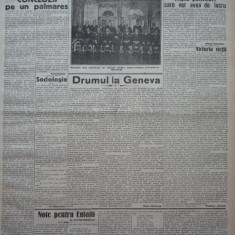 Cuvantul , ziar legionar ,14 Aprilie 1933 , art. Mihail Sebastian , Perpessicius