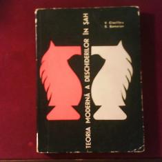 V. Ciociltea A. Samarian Teoria moderna a deschiderilor in sah, ed. princeps, Alta editura