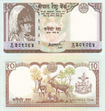 NEPAL 10 rupees ND (1985-87) UNC!!!