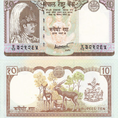 NEPAL 10 rupees ND (1985-87) UNC!!! - bancnota asia, An: 1987