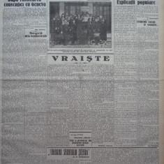 Cuvantul , ziar legionar , 22 Apr. 1933 , artic. Nae Ionescu , Racoveanu