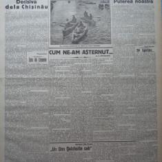 Cuvantul, ziar legionar, 21 Apr. 1933, artic. Paul Sterian, S. Mehedinti