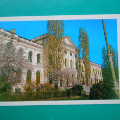 HOPCT 24232 BUCURESTI /MUZEUL ISTORIE NATURALA GRIGORE ANTIPA -NECIRCULATA - Carte Postala Muntenia dupa 1918, Printata