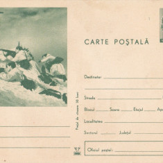 CPR - MILITARA - VANATORI DE MUNTE - IMAGINE MILITARI LA INSTRUCTIE - Carte postala tematica, Circulata, Printata
