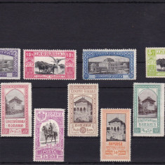 ROMANIA 1906, LP 63, EXPOZITIA GENERALA BUCURESTI, CU SARNIERA, LOT 3 RO - Timbre Romania, Nestampilat