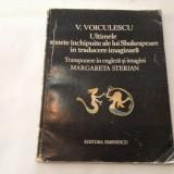 V.VOICULESCU ULTIMELE SONETE INCHIPUITE ALE LUI SHAKESPEARE MARGARETA STERIAN, R3 - Carte poezie