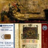 Galeria de Artă Veche Românească, cartelă Romtelecom 2007
