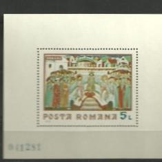 ROMANIA 1970 - FRESCE, colita nestampilata, F107