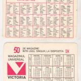 Bnk cld Calendar de buzunar - Magazinul Victoria Bucuresti 1988 - Calendar colectie