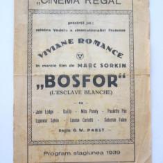 BRPG - PROGRAM CINEMA - ANII 30 - CINEMATOGRAFUL REGAL - Pliant Meniu Reclama tiparita