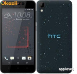 Geam HTC Desire 825 Tempered Glass, Lucioasa