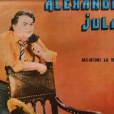 Alexandru Jula : Mă intorc la tine (LP vinil) - Muzica Dance electrecord