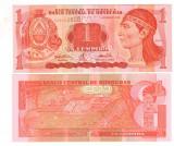 SV * Honduras   UN  LEMPIRA  2000     UNC  *  serii consecutive  PRET per BUCATA
