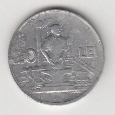 20 lei 1951 Aluminiu RPR L 2.35 - Moneda Romania