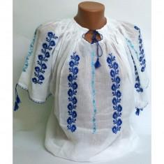 Ie traditionala cu maneca scurta - Carnaval24 - Costum carnaval