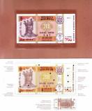 SV * Moldova  200 LEI 2013     ANIVERSARE  < LEUL MOLDOVENESC - 20 Ani >     UNC