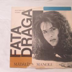 Mădălina Manole – Fată Dragă _ vinyl, LP, album, Romania - Muzica Pop electrecord, VINIL