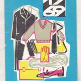 Bnk cld Calendar de buzunar - 1969 - DCA - Calendar colectie