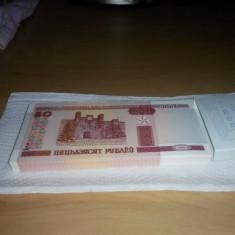 50 ruble belarus 2000, lot de 100 bucati (fasic) (P003), Europa