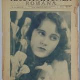 Ilustratiunea Romana,nr.19 din 4 mai 1932 (poze familia regala)