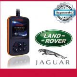 Scaner diagnoza auto iCarsoft i930 LAND ROVER & JAGUAR