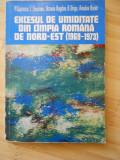 P. GASTESCU--EXCESUL DE UMIDITATE DIN CAMPIA ROMANA DE NORD-EST