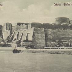 BUCOVINA, CETATEA ALBA, CETATEA STEFAN CEL MARE, CIRCULATA 1927 - Carte Postala Bucovina dupa 1918, Printata