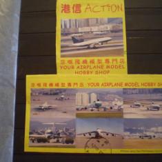 HONG  KONG - AVIOANE  SI AEROPORTUL IN  VEDERI  RECLAMA - NECIRCULATE .
