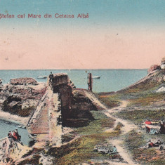 BUCOVINA , RUINELE CETATI STEFAN CEL MARE DIN CETATEA ALBA , CIRCULATA 1926
