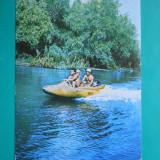 HOPCT 24791 DELTA DUNARII /PE CANALUL CARAORMAN -JUD TULCEA -CIRCULATA - Carte Postala Dobrogea dupa 1918, Necirculata, Printata