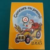 CALENDAR PERETE 1995 - Calendar colectie