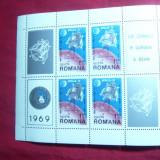 Bloc -Cosmos- Apollo 12 Romania 1969 - Timbre Romania, Nestampilat