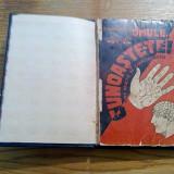 OMULE, CUNOASTE-TE * Curs Practic de Caracteriologie - N. Popoviciu - 1935, 268p - Carte paranormal