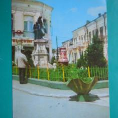 HOPCT 24796 ODOBESTI /MONUMENTUL EROILOR -JUD VRANCEA -CIRCULATA - Carte Postala Moldova dupa 1918, Necirculata, Printata