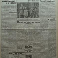 Cuvantul, ziar legionar, 10 Mai 1933, art. Perpessicius, Racoveanu, Calugaru