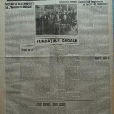 Cuvantul, ziar legionar, 5 Mai 1933, articole Simion Mehedinti, Perpessicius