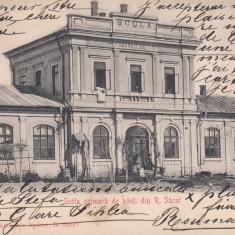 RAMNICUL SARAT, SCOALA PRIMARA DE BAIETI ED. LIBRARIEI ION SPANU, CIRC. 1905 - Carte Postala Muntenia pana la 1904, Ramnicu Sarat, Circulata, Printata