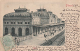 PLOIESTI  , GARA  PLOESCI (IN RELIEF ), CLASICA , TCV , CIRCULATA  IAN. 1901, Printata