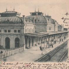 PLOIESTI, GARA PLOESCI (IN RELIEF ), CLASICA, TCV, CIRCULATA IAN. 1901 - Carte Postala Muntenia pana la 1904, Printata